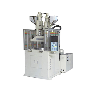 V90R2-2CVertical double color disc injection molding machine