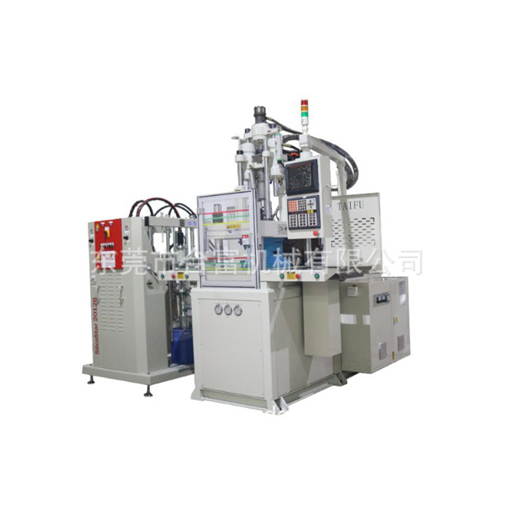 V85-SDVertical silicone injection molding machine